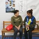 【参加費無料】2/28(土) 名古屋市開催「災害ボランティア入門」...