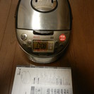 タイガー炊飯器 JKC-R 5.5合タイプ