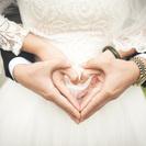 ~素敵な出会いからご成婚まで完全サポートいたします~