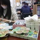 神戸市 受験美術 【美大・芸大】  生徒募集
