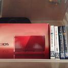 3DSとカセット5つ(値下げしました)