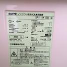 SANYO冷蔵庫112リットル(2006年製)