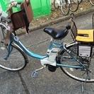 National電動自転車