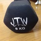 JTW ダンベル 8kg x 2   2000円