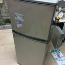 0円!日立冷蔵庫!