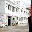 那覇造形美術学院は、沖縄県立芸術大学をはじめ全国の美術系大学へ多数...