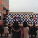 【野外ライブ】3/22(日)MrMax湘南藤沢ショッピングセン...
