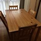 テーブル・イス5点セット