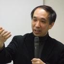 4/4  『「根っこ力」が社会を変える!』一新塾体験セミナー&説明...