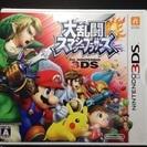 【終了】大乱闘スマッシュブラザーズ for 3DS 【ほぼ新品】