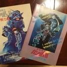 機動戦士ガンダムⅡ & Ⅲのパンフレット売ります(^o^)/