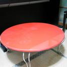 折りたたみテーブル 猫脚 レッド