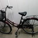 自転車(26インチ)譲ります