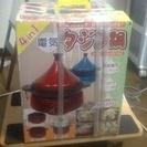 未使用タジン鍋