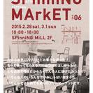 スピニングマーケット SPinniNG MArkET vol.6 ...