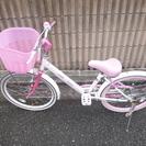 女の子20インチ自転車