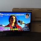 <交渉中>2015年製・テレビTV★TOSHIBA東芝☆REGZA...