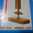 家具転倒防止木製つっぱりポール