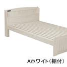 すのこベッドを売ります。