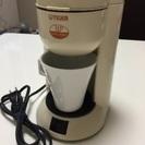 1人用 コーヒーメーカー