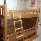 2段ベッド 譲ります