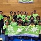 アスラン部:岡山市のランニングチーム(ジョギング、トライアスロンも)