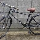 ARUN(アラン)700cシマノ6段変速クロスバイク!