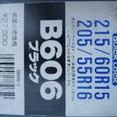 ●未使用品●チェーン 205/55R16 or 215/60R15