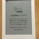 kobo Touch マグネット式ケース付き