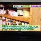 交渉中 ソニー46インチテレビ+LG DVD プレーヤー+テレビ台