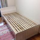 組立式ベッド