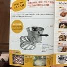 【値下】新品 くるくる鍋 (ガス専用)