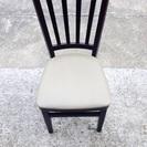 【終了】椅子10脚セットで!