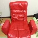 座椅子をお譲りいたします。