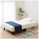 【美品!】ニトリの脚付きシングルベッド