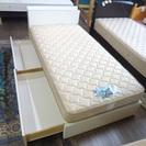 ただいま商談中フランスベッド 収納ベッド シングル Z-HIスプリ...