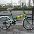 ♪新車ブラジルカラー 20型折りたたみ自転車  展示特価車●新大阪...