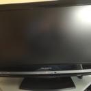 22型液晶テレビ DX BROADREC製直接取引可
