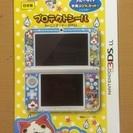 妖怪ウォッチ 3DS LL専用プロテクトシール