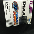PIAA ヘッドライト、フォグ用バルブHB3.HB4共通