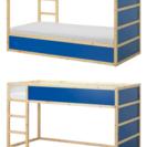 イケア 子供用ベッド24990円+ベッドテント2999円