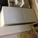 【3/27まで】 MORITA冷凍冷蔵庫 MR-F110MB(20...