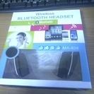 Bluetooth ステレオヘッドセット(白) MA-826
