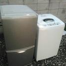 冷蔵庫&洗濯機セット