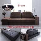 ※ブラウン‼︎ たっぷり収納のソファベッド!「Brave」購入価格...