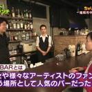 【昼開催】5/24(土)Mr.Children上映&チルカライベント