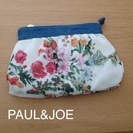 PAUL&JOE/花柄ポーチ/美品