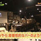 【15名規模】7/20(木)ディナー交流会開催です♪