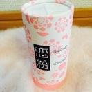 LC  ピンクの恋粉(ボディパウダー・付属のパフェ無し)
