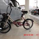 (取引成立しました)タイヤの小さい自転車誰か使ってください